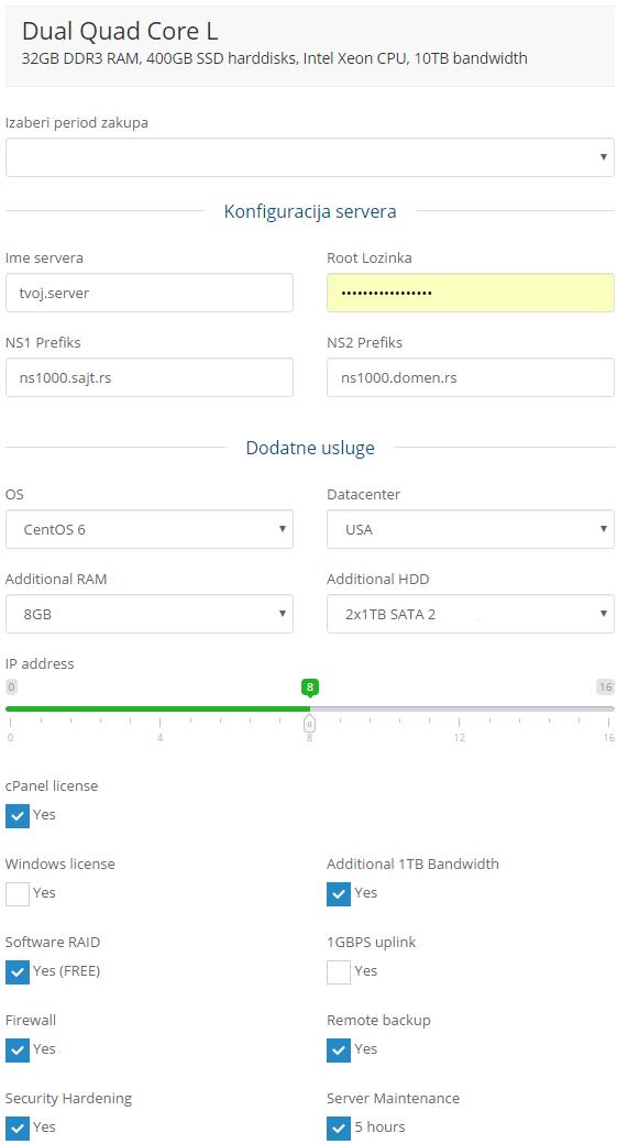 Конфигурација сервера при наручивању