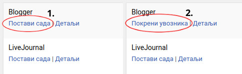 migracija sajta blogger
