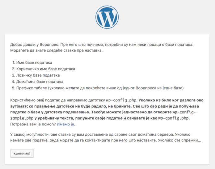 wordpress instalacija
