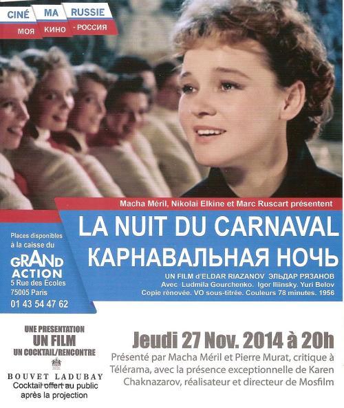 """""""Noapte de carnaval"""", filmul cult al Ludmilei Grușenko"""
