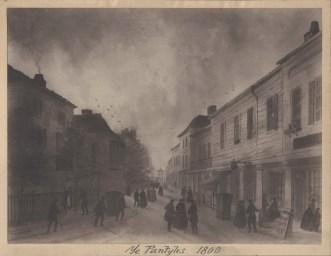 The Pantyles 1800
