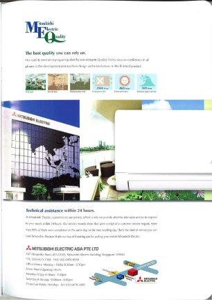 Mitsubishi Starmex System-page-027