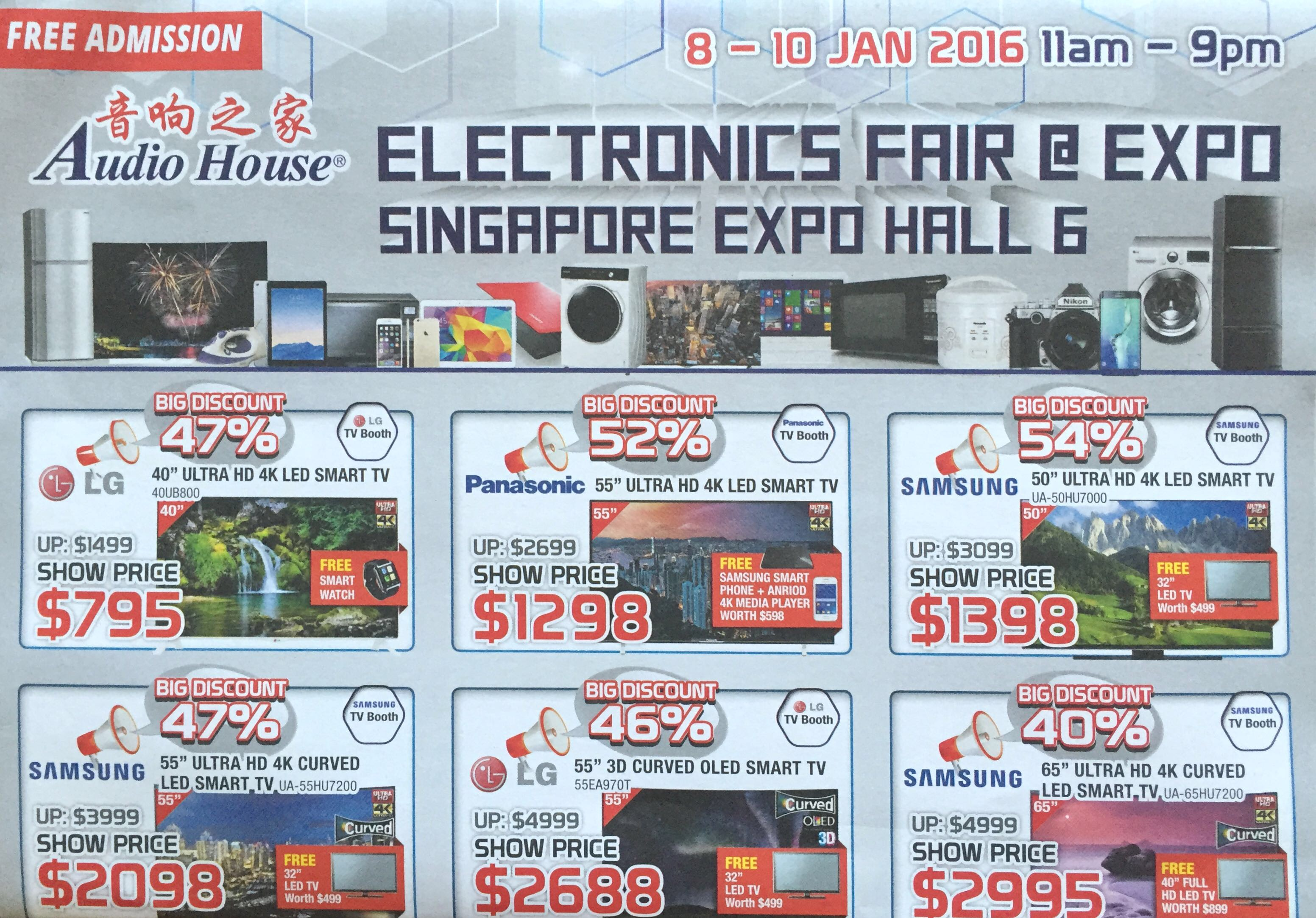 Electronics Fair @ EXPO | 8 - 10 January 2016 | by Audio House | pg1
