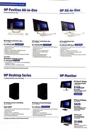 HP Laptop Notebook Desktop @ PC Show 2017 | PG5
