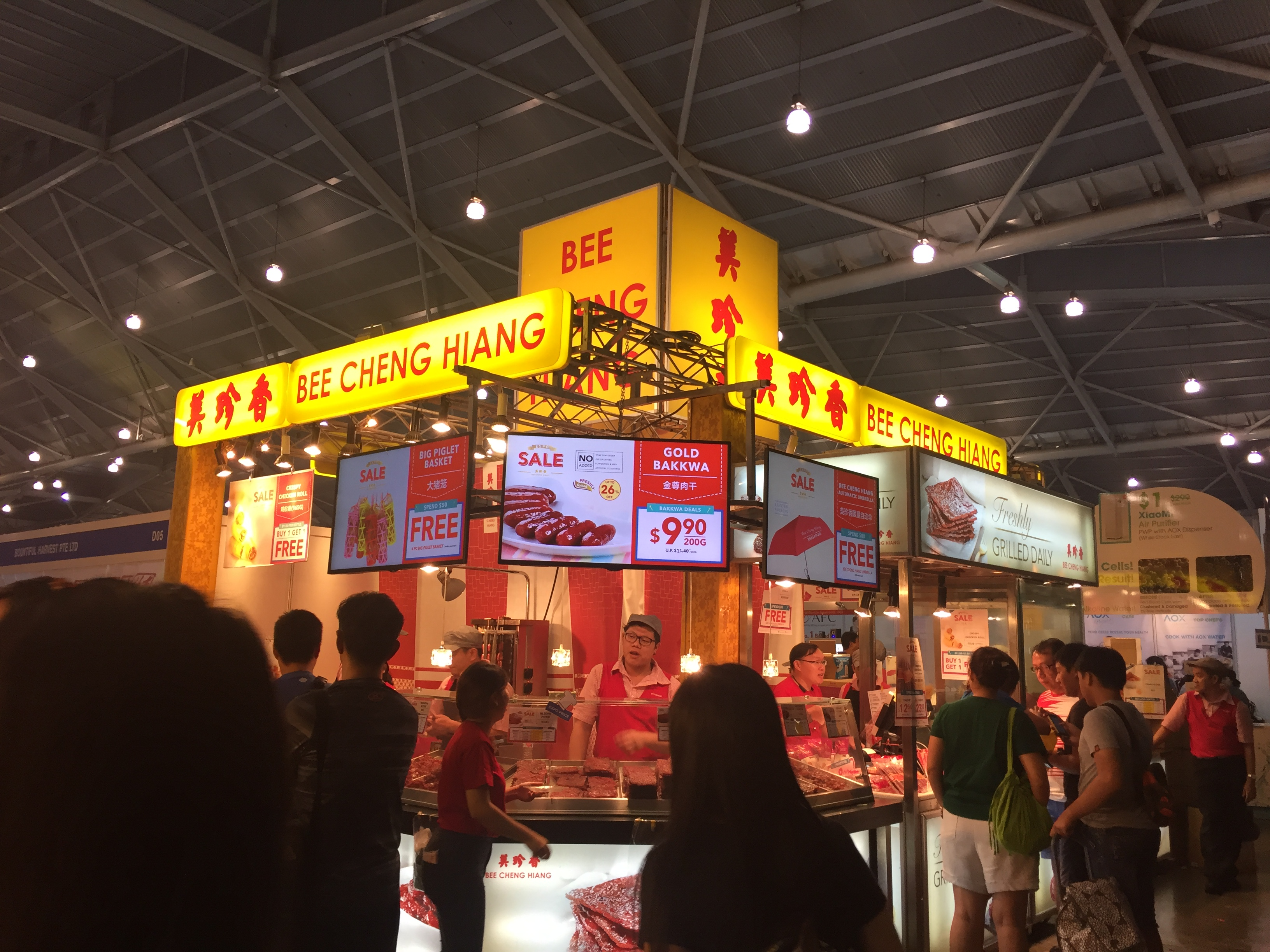Bee Cheng Hiang is the first booth we see.