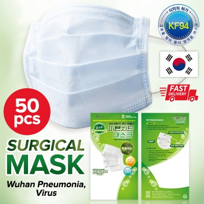 kf94 surgical mask