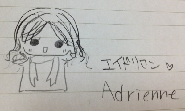 A drawing one of the older girl's did of me. I have to admit, I'm relieved it's cute.