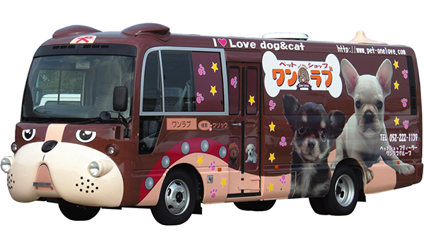 This is a photo of the One Love puppy and kitten delivery bus.