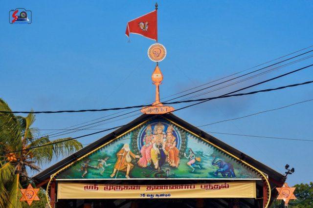 நல்லூர் கந்தசுவாமி ஆலய 18 ம் நாள் உற்சவம் 2