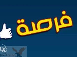 ارض تجارى مول بمدينة الشروق بالتقسيط