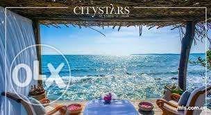 Citystars north coast