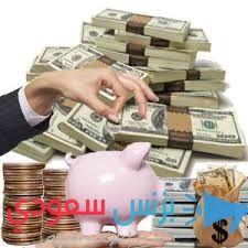 تقدم للحصول على قرض عملك في 3٪ معدل الفائدة تنطبق الآن