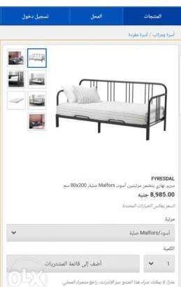 سرير فردي ومزدوج وكنبه Ikea