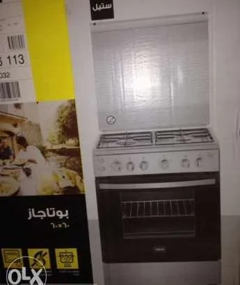 ZANUSSI Gas Cooker – Control