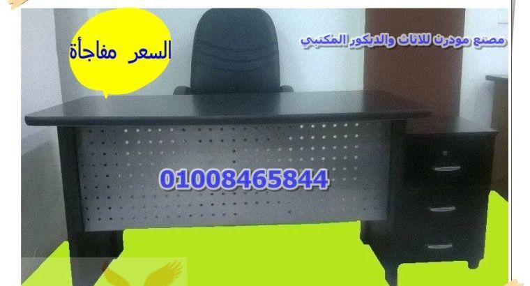 11061245_401995729980128_4656403246431054912_n
