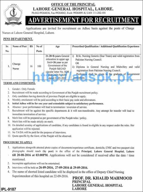 100 New Charge Nurse Excellent Jobs Lahore General Hospital Lahore Adhoc basis Jobs Applications Deadline 20-08-2016 Interview Schedule Included Apply Now