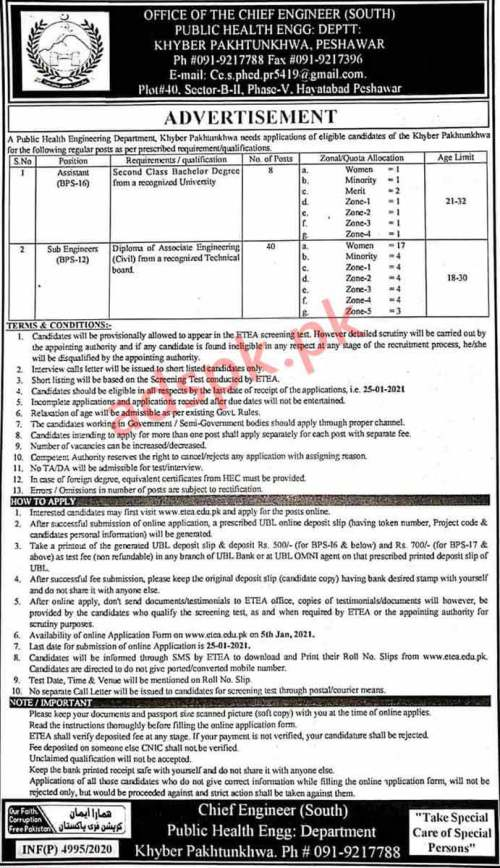 45+ Jobs Public Health Engineering Department Chief Engineer (South) KPK Peshawar Jobs 2021 ETEA Written Test MCQs Syllabus Paper for Assistant Sub Engineer Jobs