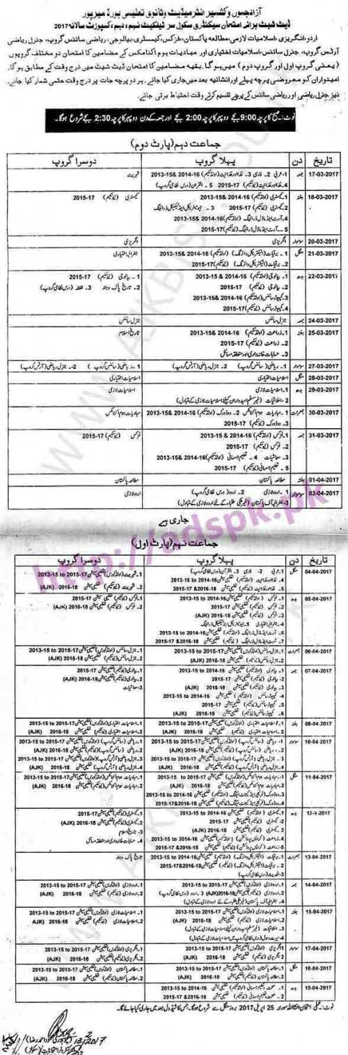 AJK SSC Annual Examination 2017 Date Sheet for Class 9th and 10th Class Papers from 17-03-2017 by AJK Board of Intermediate & Secondary Education Mirpur