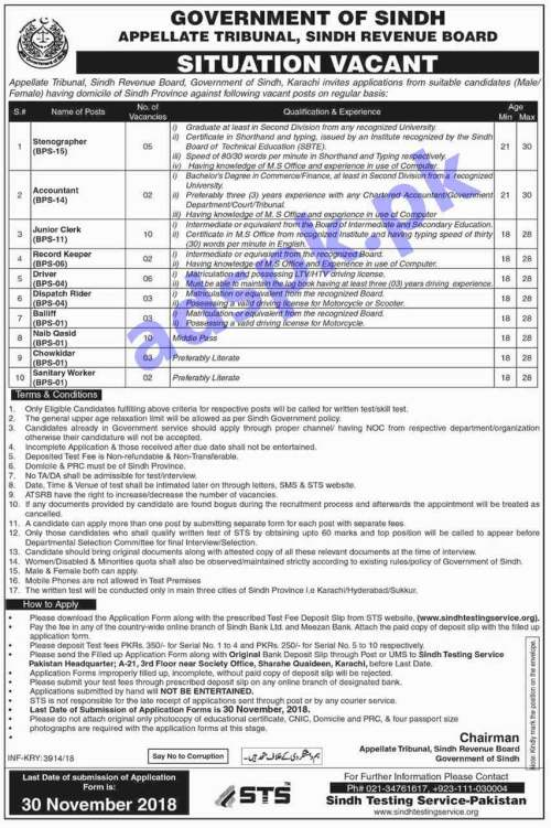 Appellate Tribunal Sindh Revenue Board Karachi Jobs 2018 STS Written Test MCQs Syllabus Paper for Stenographer Accountant Junior Clerk Record Keeper Driver Naib Qasid Jobs Application Form Deadline 30-11-2018 Apply Now by Sindh Testing Service