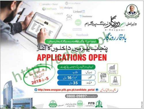 CM Punjab E-Rozgaar Training Program 2018 Male Female Application Deadline 05-03-2018 Apply Online Now