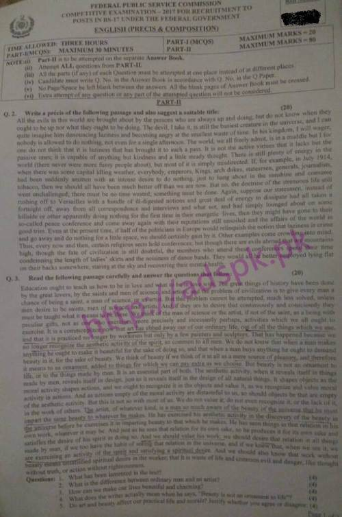 CSS 2017 Papers English Precis and Composition 2017 Papers 2017 FPSC Prepare Now