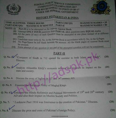 CSS Paper History of Pakistan and India 2017 Paper Part-II FPSC Prepare Now