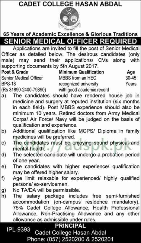 Cadet College Hasan Abdal Jobs 2017 for Senior Medical Officer Jobs Application Deadline 05-08-2017 Apply Now