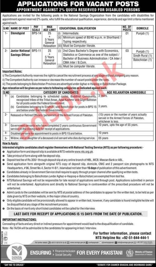 Central Directorate of National Savings Finance Division Islamabad Disabled Quota Jobs 2019 NTS Written Test MCQs Syllabus Paper for Steno Typist Junior National Saving Officer Jobs Application Form Deadline 25-11-2019 Apply Online Now