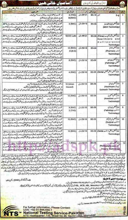 NTS New Jobs District Health Authority Rahim Yar Khan Jobs 2017 NTS Syllabus Written Test MCQs Paper for BPS-09 to BPS-16 Charge Nurse Junior Technicians Jobs Application Form Deadline 05-06-2017 Apply Now by NTS Pakistan