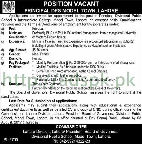 DPS Model Town Lahore Jobs 2017 Principal Jobs Application Deadline 03-08-2017 Apply Now
