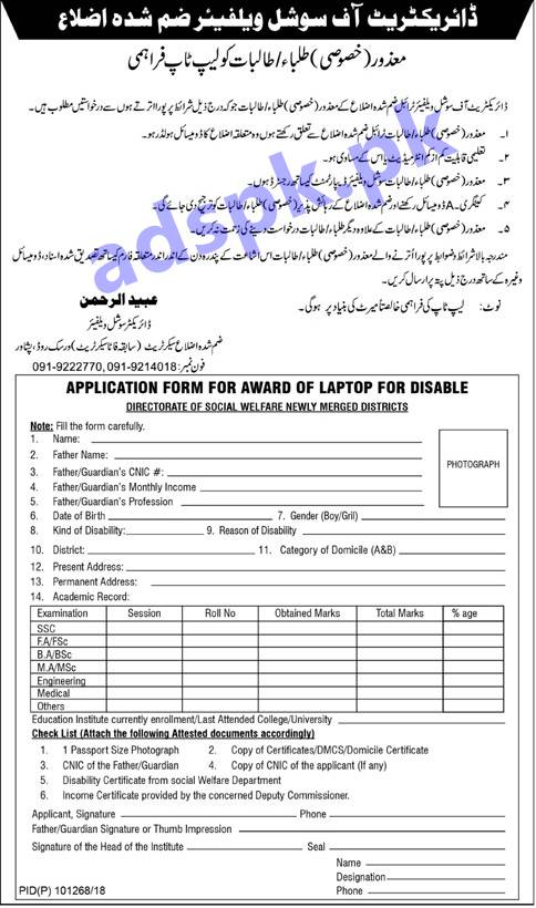Directorate of Social Welfare Newly Merged Districts KPK Application Form for Award of Laptop for Disable Students Application Form Deadline 28-11-2018 Apply Now