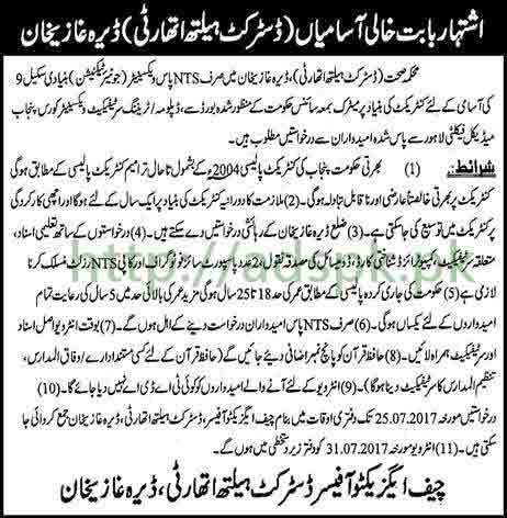 District Health Authority D.G. Khan Jobs Applications after NTS Test for Junior Technicians Last Date 25-07-2017 Interview Dated 31-07-2017 Apply Now