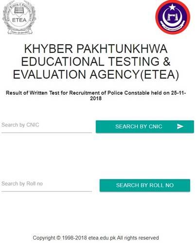 ETEA Written Test Results 2018 Police Constable Phase-II KPK Test held on 25-11-2018 by ETEA