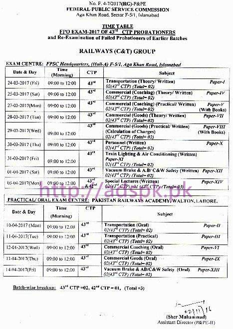 FPSC Date Sheet FPO Exam Railways Group 2017 Papers Starting from 24-03-2017 by Federal Public Service Commission Islamabad