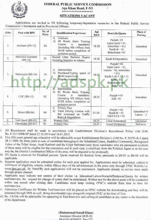 FPSC Ministerial Jobs Ad No. 97/2017 Islamabad Lahore Peshawar Jobs 2017 Written Test MCQs Syllabus Paper for Assistant Statistical Assistant Steno Typist UDC Driver Naib Qasid Chowkidar Jobs Application Form Deadline 06-08-2017 Apply Online Now by Federal Public Service Commission