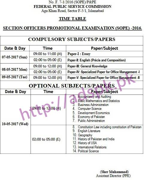 FPSC Section Officers Promotional Examination 2016 SOPE - Extension in Schedule Time Table (Revised) of Examination held on 07-05-2017 to 10-05-2017 details Updated on 16-02-2017 by FPSC Islamabad