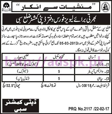 Fresh Career New Jobs Provincial Levies Force District Sibi Jobs for Driver Wireless Operator Sipahi Application Deadline 05-03-2017 Apply Now