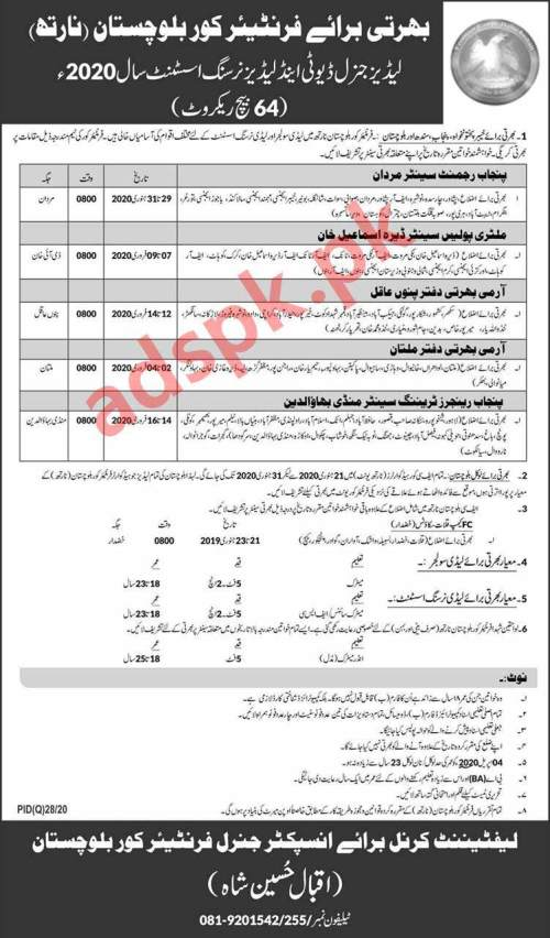 Frontier Corp Balochistan FC North Batch 64 Jobs 2020 for General Duty Ladies Soldier Nursing Assistant Jobs Recruitment Deadline 31-01-2020 Apply Now