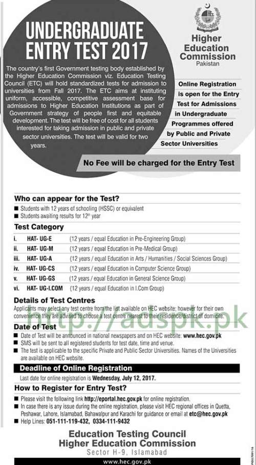 HEC Undergraduate Entry Test 2017 Online Registration is Open for Public and Private Sector Universities Registration Deadline 12-07-2017 Apply Online Now by Education Testing Council