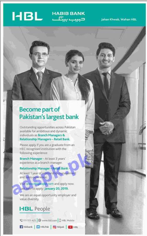 Habib Bank Limited HBL Jobs 2019 for Branch Managers & Relationship Managers Retail Bank Jobs Application Deadline 20-01-2019 Apply Online Now