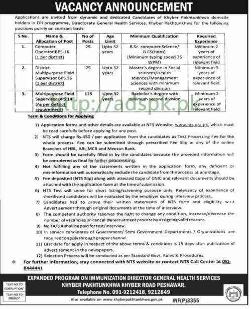 NTS Jobs Directorate General Health Services Khyber Pakhtunkhwa (EPI Program) Jobs Written Test Syllabus MCQs Paper for Computer Operator Supervisor Jobs Application Form Deadline 01-08-2017 Apply Now NTS Pakistan