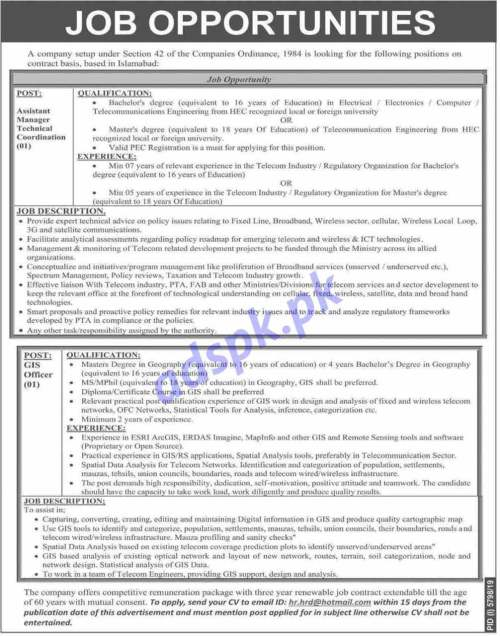 Islamabad Based Company Jobs 2020 for Assistant Manager Technical Coordination GIS Officer Jobs Application Deadline 10-05-2020 Apply Online Now
