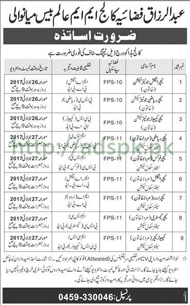 Jobs Abdul Razzaq Fazaia College Mianwali Jobs 2017 Teachers Male-Female English Math Computer Physics Chemistry Urdu Test Interview Deadline 27-07-2017 Apply Now