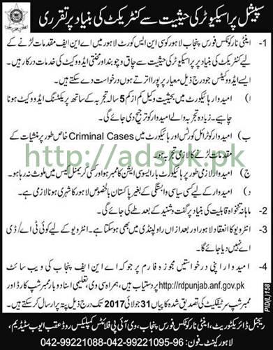 Jobs Anti Narcotics Force Punjab Lahore Jobs 2017 for Special Prosecutor Jobs Application Deadline 31-07-2017 Apply Now