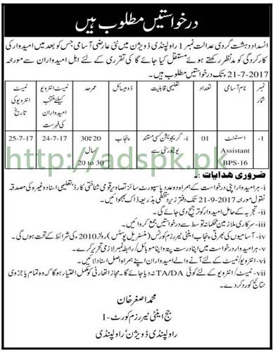 Jobs Anti-Terrorism Court-1 Rawalpindi Division Jobs 2017 for Assistant (BPS-16) Jobs Application Deadline 21-09-2017 Apply Now