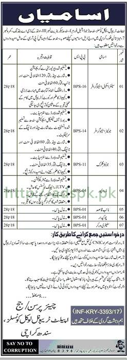 Jobs Appellate Tribunal Local Councils Sindh Jobs 2017 for Stenographers Junior Clerk Driver Naib Qasid Jobs Application Deadline 30-07-2017 Apply Now