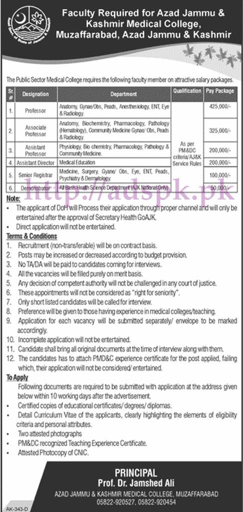 Jobs Azad Jammu & Kashmir AJK Medical College Muzaffarabad Jobs 2017 for Professors Assistant Director Senior Registrar Demonstrator Jobs Application Deadline 03-06-2017 Apply Now