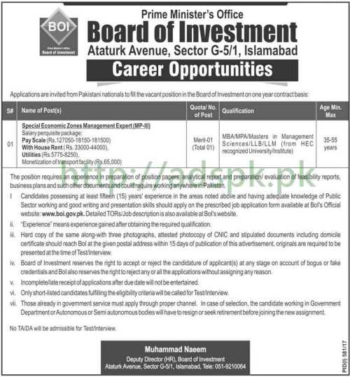 Jobs Board of Investment BOI Prime Minister's Office Islamabad Jobs 2017 Special Economic Zones Management Expert (MP-III) Jobs Application Deadline 14-08-2017 Apply Now