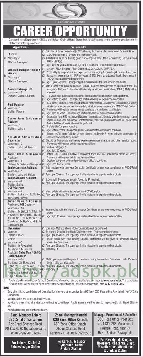 Jobs Canteen Stores Department CSD Lahore Islamabad Karachi Jobs 2017 Auditor Assistant Managers Shelf Manager Computer Operators Assistant Admin Supervisor Accounts Assistant Jobs Application Form Deadline 07-08-2017 Apply Now