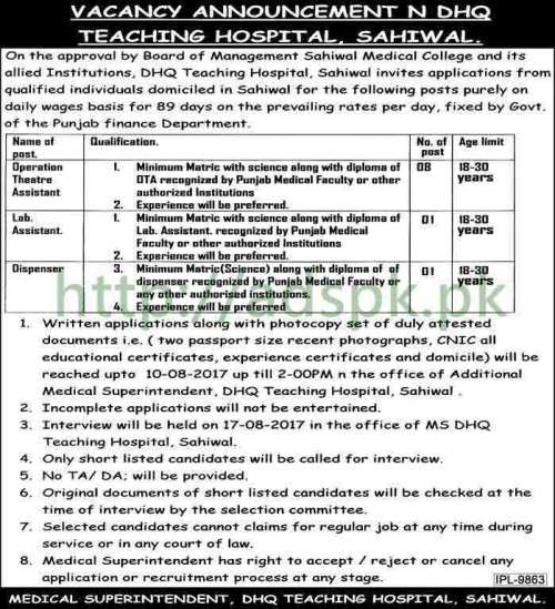 Jobs DHQ Teaching Hospital Sahiwal Jobs 2017 O.T Assistant Lab Assistant Dispenser Jobs Application Deadline 10-08-2017 Apply Now